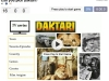 How well do you know Daktari? Play this game to find out!